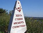 Могилу советского солдата, пропавшего без вести в 1941 году, нашли на берегу Днестра (ФОТО)