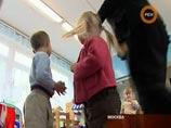 По факту обстрела детского сада в Москве проводится следствие