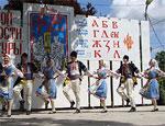 В Приднестровье проходят Дни славянской письменности и культуры