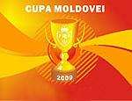 Тираспольский ФК «Шериф» стал обладателем Кубка Молдавии-2009
