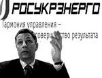 Политолог: «регионалы» критикуют газовую политику Тимошенко, помогая спонсору Ющенко