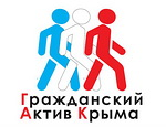 Возмущенные жители Симферополя изгнали нелегальных охранников мэрии (ФОТО)