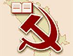Молдавские коммунисты выразили готовность вести диалог с оппозицией и выступили против шантажа