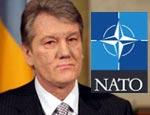 Ющенко просит «Ваше Высокопревосходительство» Обаму затащить Украину в НАТО