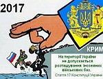 Министерство обороны Украины советует раз и навсегда решить проблему русского языка силовым путем