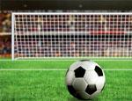 Министр спорта РФ едет в Екатеринбург решать судьбу Центрального стадиона