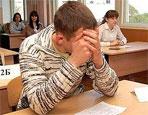 В Молдавии ухудшилась успеваемость учащихся