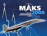 Пермь намерена участвовать в производстве двигателей для современной ракеты-носителя