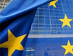 Евросоюз поможет реконструировать ряд медицинских учреждений Приднестровья