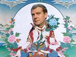 Буддисты: Осознав себя Белой Тарой, Медведев может стать лучше