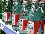 Украинские ученые обнаружили мышьяк в минералках «Боржоми», «Нарзан» и «Ессентуки»Осталось найти отравителяВ целом ряде минеральных вод широко известных торговых марок, обнаружены вредные вещества. Речь идет о воде «Боржоми», «Нарзан», «Ессентуки», заявил