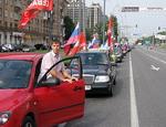 В Москве задержали участников автопробега в поддержку Севастополя (ФОТО)