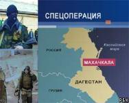 Ликвидированный в Дагестане наемник был координатором «Аль-Каеды»