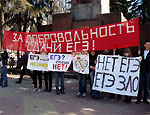 Пермские коммунисты проведут пикет против «губительной реформы российского образования»