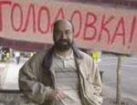 В Екатеринбурге профессор факультета журналистики УрГУ объявил о начале голодовки: он протестует против хамского отношения властей