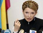 Тимошенко по наводке Москаля отправила ревизоров в крымское хозяйство президента