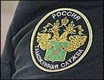 В Челябинской таможне поменяли местами двух руководителей