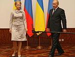 Тимошенко заверяет, что газового кризиса не будетТем временем, «Нафтогаз Украины» могут признать банкротомПремьер-министр Юлия Тимошенко исключает возможность газового конфликта с Россией в начале 2010 года. «Мы – Украина и Россия впервые с 2009 на 2010 г