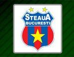 Румынские СМИ: ничья с «Шерифом» стала позором для «Стяуа» и привела к отставке тренера команды