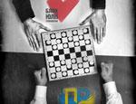 Партия регионов потерпела сокрушительное поражение на местных выборах в вотчине крымского нардепа-«регионала» Дейча