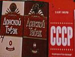 В кризис украинцы стали больше курить контрабандные сигареты и пить самогон вместо «казенки» (ФОТО)Производители алкоголя и табака жалуются на Тимошенко – она забирает у них сверхприбылиНа Украине теневой рынок табачных изделий в ближайшее время может выр