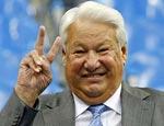 Мемуары Клинтона: Как голый Ельцин в Вашингтоне пиццу искалВ другой раз его приняли за нетрезвого грабителяЭкс-президент США Билл Клинтон и его друг – историк Тейлор Бренч готовятся издать книгу сплетен из президентства когда-то популярного демократа. Сре