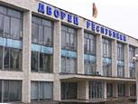 Приднестровский Дворец Республики закрыли на реконструкцию