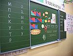 В приднестровских школах апробируют новые образовательные стандарты России