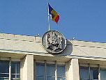 Парламент Молдавии утвердил новое правительство страны