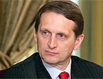 Россия уверена, что Молдавия готова к компромиссам с Приднестровьем