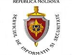 Новым директором Службы информации и безопасности Молдавии назначен Георгий Михай