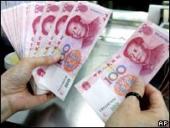 Через пять лет может появиться единая азиатская валюта