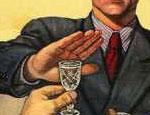 Новое правительство РФ должно продумать «алкогольную» политику страны, – мнение участников рынка