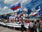 Украина в очередной раз попыталась забрать маяк у Черноморского флота: в Херсонской области прошла акция протеста