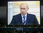 The Daily Telegraph: Путин и Берлускони покупают остров?