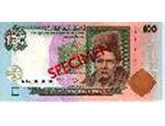 Нацбанк Украины еще раз подтвердил планы по изменению курса гривны