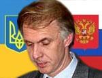 В Верховной Раде зарегистрировано постановление об увольнении Огрызко
