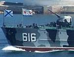 Украина: если Россия хочет парад в Севастополе на День ВМФ, она должна уведомить Киев за 3 месяца