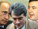 МИД Украины: в Тбилиси Ющенко будет защищать суверенитет Грузии от России