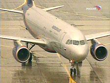 В России активно продаются билеты на первый рейс «Москва-Тбилиси»