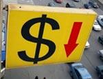 Доллар упал на 33 копейки и стал дешевле 36 рублей