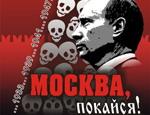 СБУ возбудила уголовное дело по факту «геноцида 1932-33 годов»