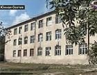 1 сентября в Цхинвале вновь откроются 5 школ