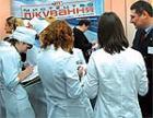 В Кишиневе начал работу представительный медицинский форум