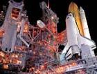 На Дальнем Востоке построят новый космодром