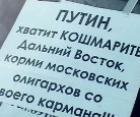 Автомобилисты Петербурга готовят шоу про «ЛилиПутию»