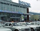 ФАС: Парковки в аэропорту «Внуково» должны стать дешевле