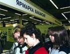 В России насчитывается полтора миллиона безработных