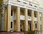 ПГУ корректирует количество бюджетных мест с учетом госзаказа на специалистов
