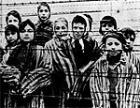 В Берлине показывают подлинные чертежи Освенцима